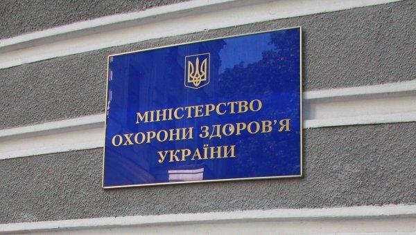 """Решение принято: в Минздраве прояснили ситуацию с регистрацией вакцины """"Спутник V"""""""
